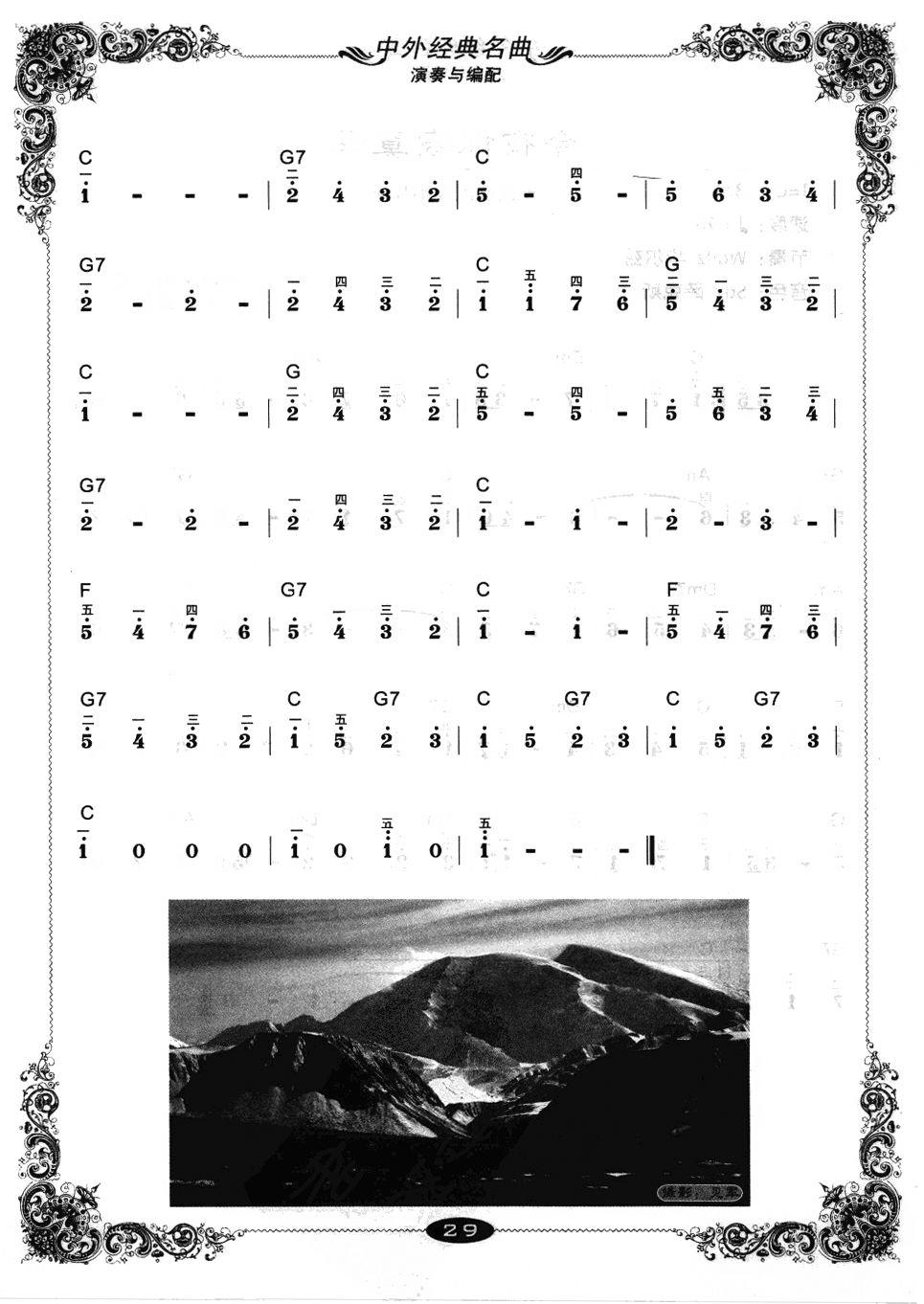下载:康康舞曲电子琴曲谱(图3)-康康舞曲