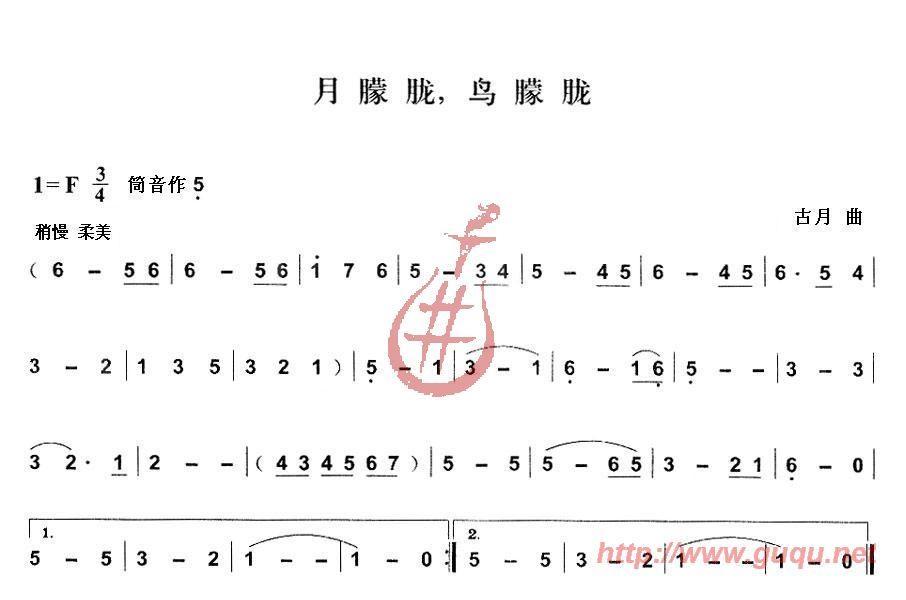 下载:月朦胧 鸟朦胧笛子(箫)曲谱(图1)-月朦胧 鸟朦胧