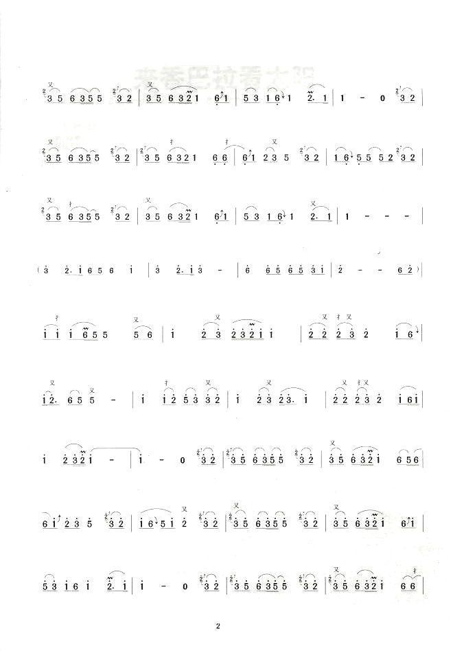 载:望乡笛子(箫)曲谱(图2)-望乡