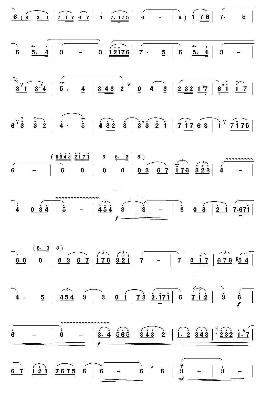 下载:燕子笛子(箫)曲谱(图5)-燕子