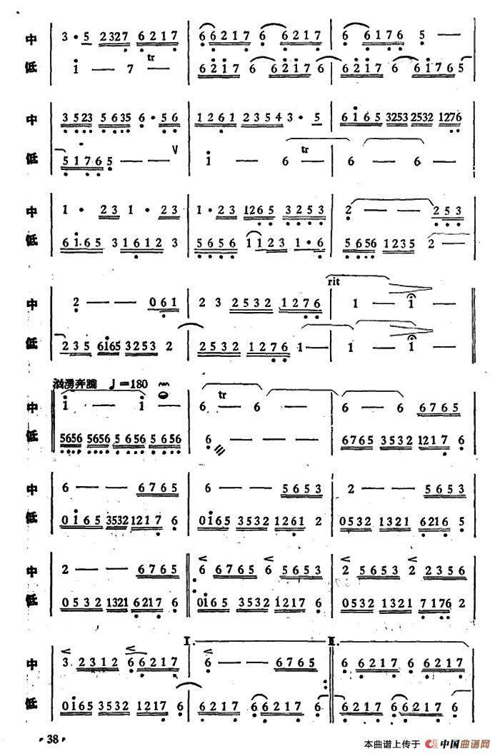 载:海滨(竹笛二重奏)笛子(箫)曲谱(图2)-海滨 竹笛二重奏