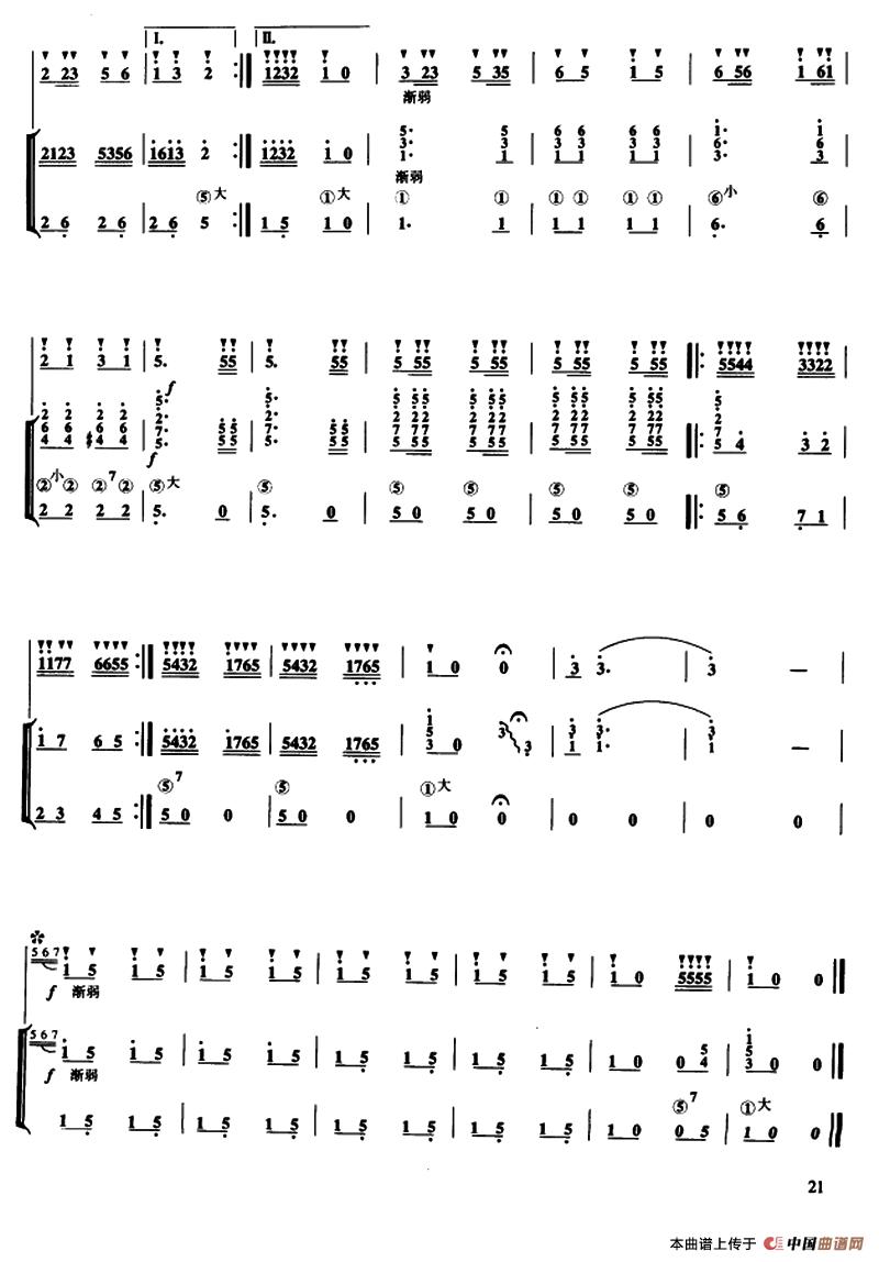 下载:小司机(笛子独奏+手风琴伴奏)笛子(箫)曲谱(图5)-小司