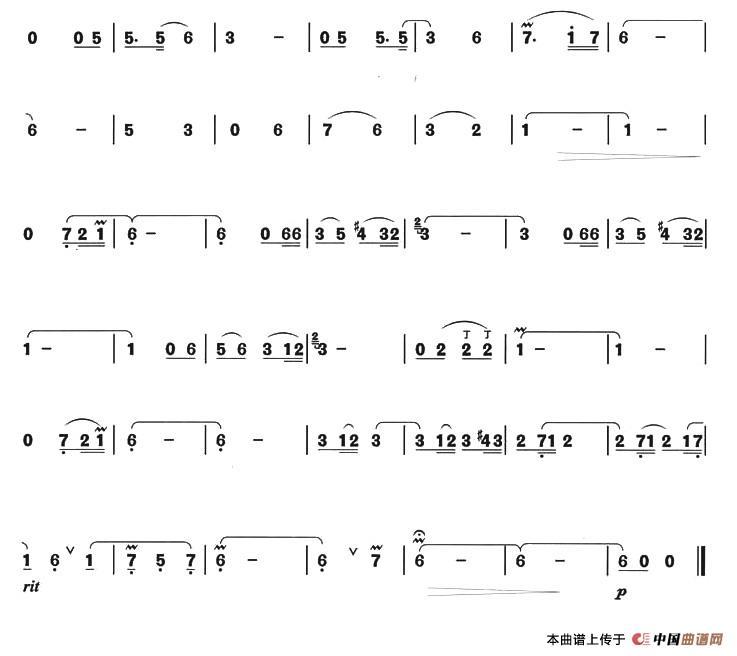 载:橄榄树(箫独奏曲)笛子(箫)曲谱(图2)-橄榄树 箫独奏曲