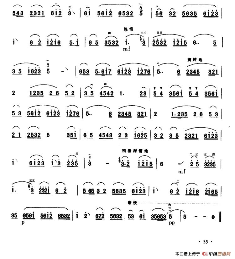 下载:昭君怨二胡曲谱(图2)-昭君怨