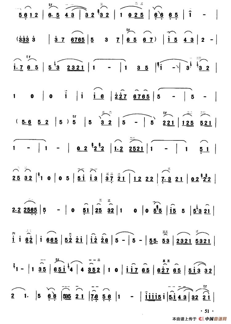 下载:下山二胡曲谱(图2)-下山