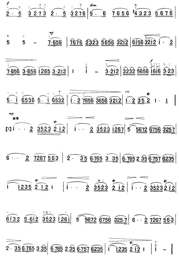 下载:闲居吟2二胡曲谱(图1)-闲居吟2