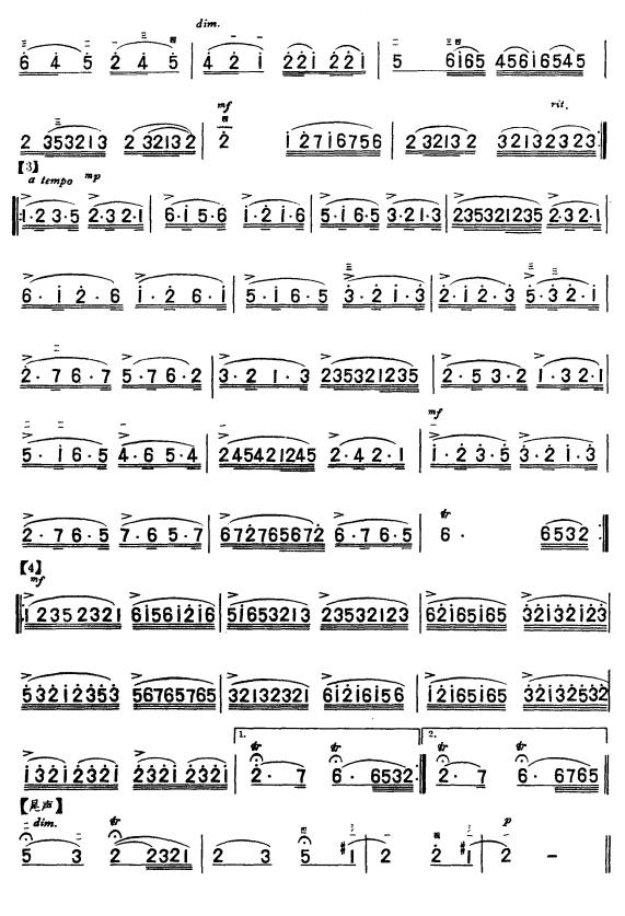 载:苦闷之讴2二胡曲谱(图1)-苦闷之讴2