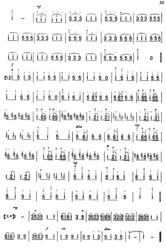 载:空山鸟语2二胡曲谱(图1)-空山鸟语2