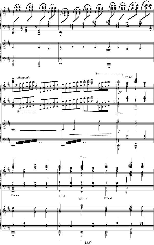 下载:保卫黄河(四手联弹)钢琴曲谱(图22)