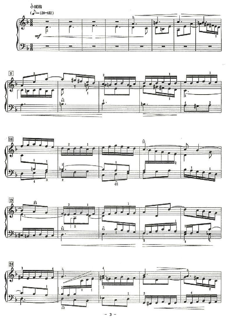 载:前奏曲与小赋格曲(d小调)钢琴曲谱(图3)-前奏曲与小赋格曲