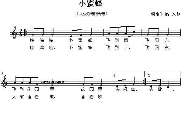 奥尔夫曲谱图_奥尔夫乐器名称及图片