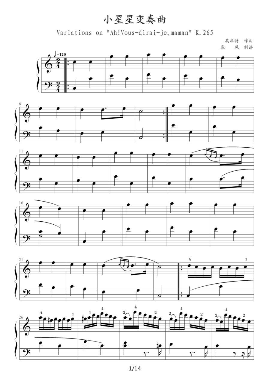 下载:小星星变奏曲 K.265 带指法(Mozart.莫扎特)钢琴曲谱(图1)-