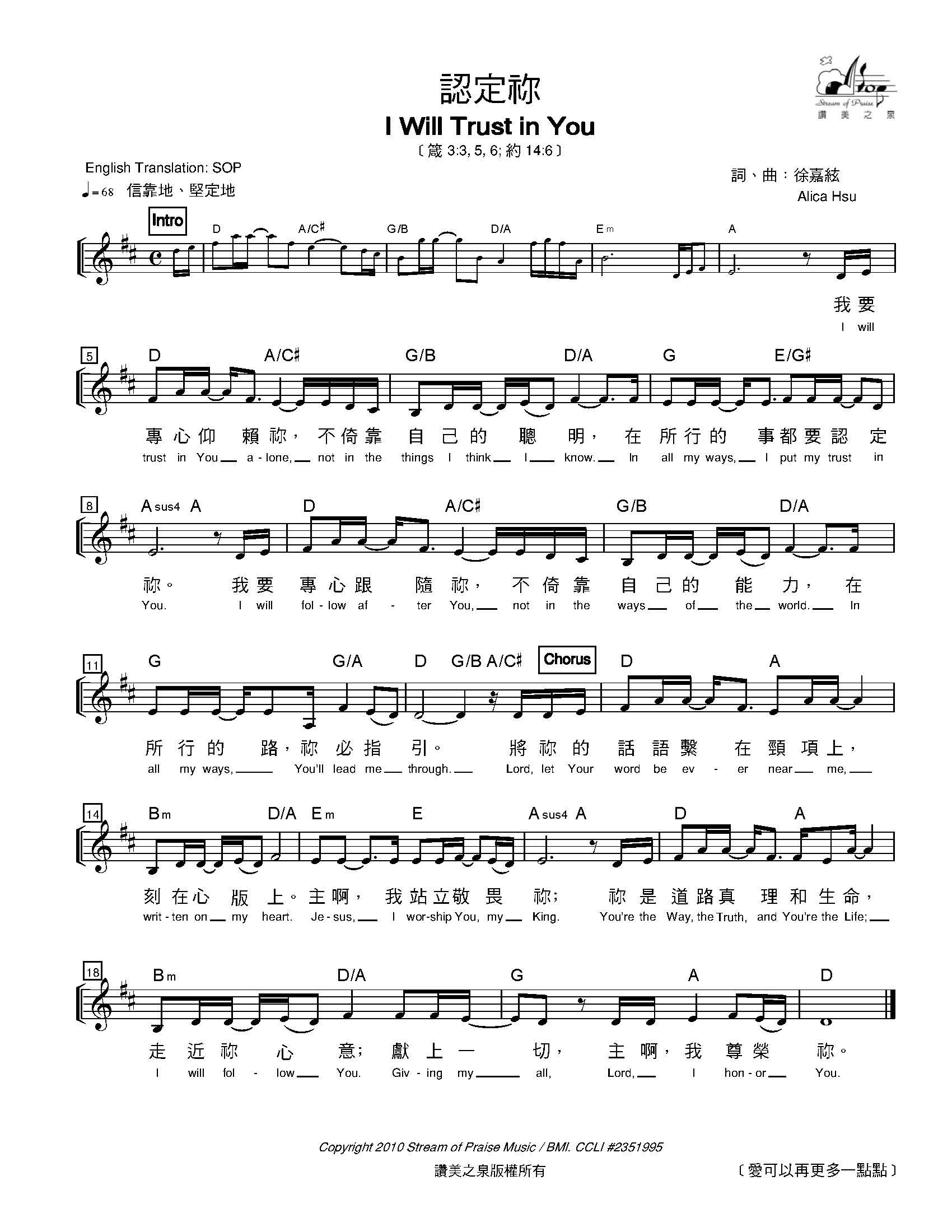 声声慢钢琴简谱_声声慢钢琴简谱完整