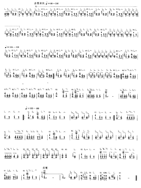 汉江韵古筝曲谱(图3)