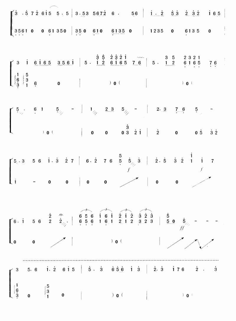 下载:梁祝古筝曲谱(图3)-梁祝