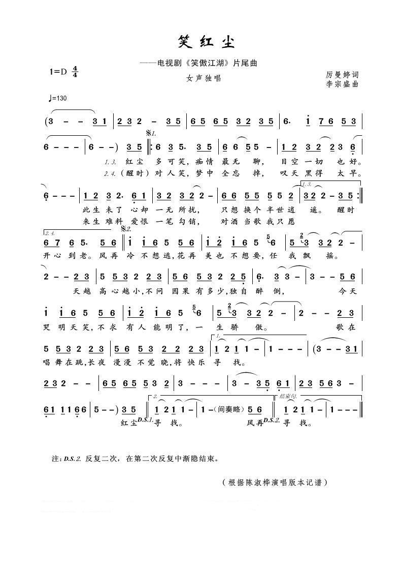 带图曲谱_钢琴简单曲谱