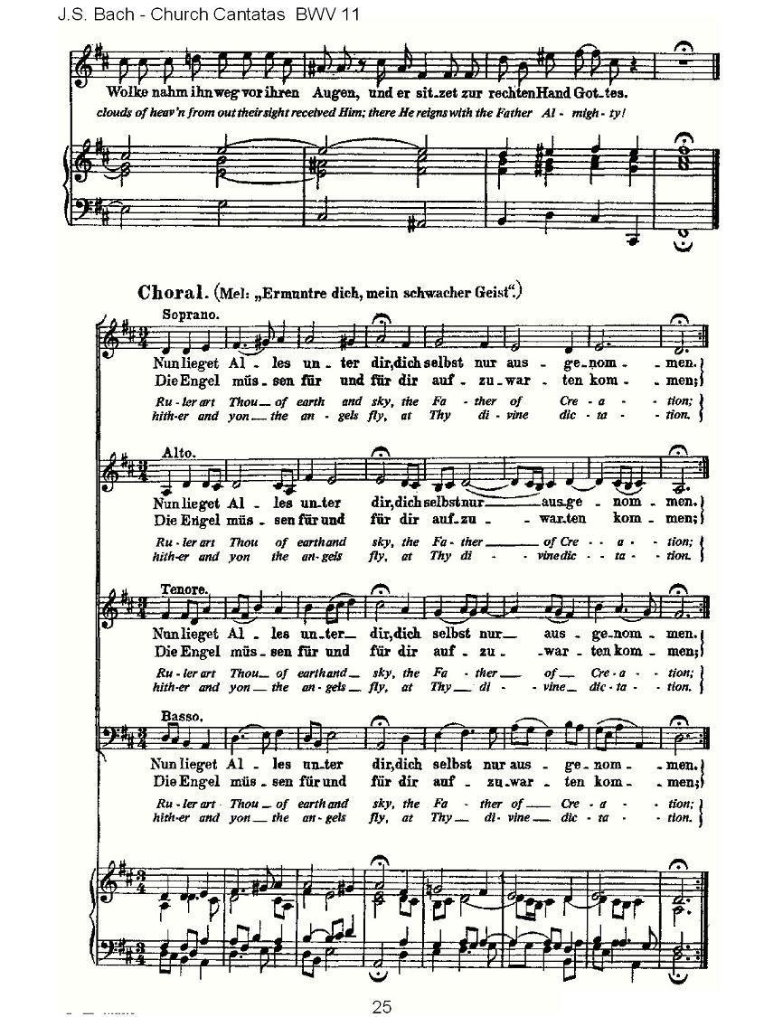cben(颂扬上帝)简谱(图25)-Lobet Gott in Seinen Reicben 颂扬