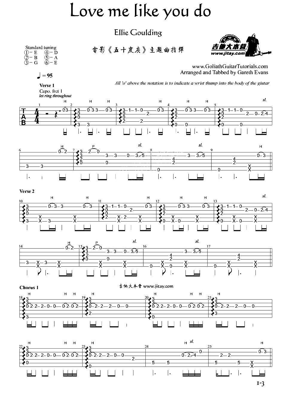Love me like you do(电影《五十度灰》主题曲)(指弹谱)吉他谱(图1)