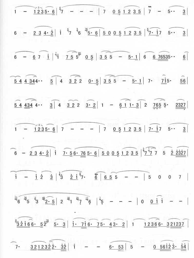 永浴爱河(简谱版)萨克斯曲谱(图2)