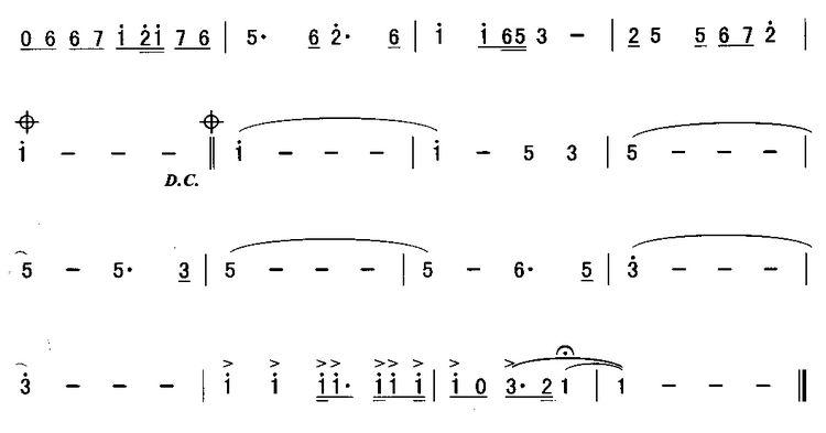 下载:夜来香萨克斯曲谱(图2)-夜来香