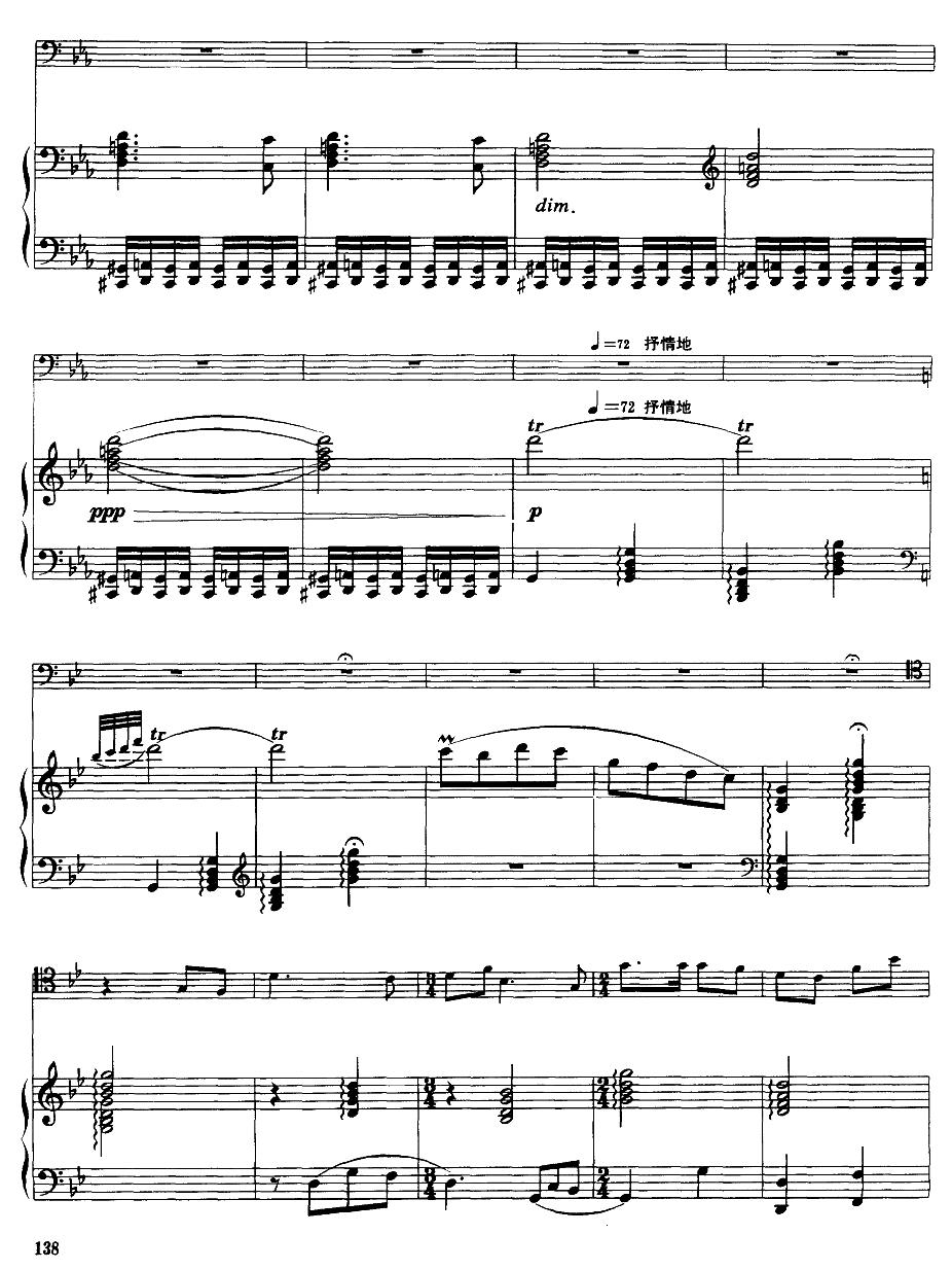 嘎达梅林主题幻想曲(经典长号曲)萨克斯曲谱(图8)