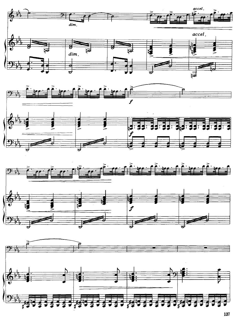 嘎达梅林主题幻想曲(经典长号曲)萨克斯曲谱(图7)