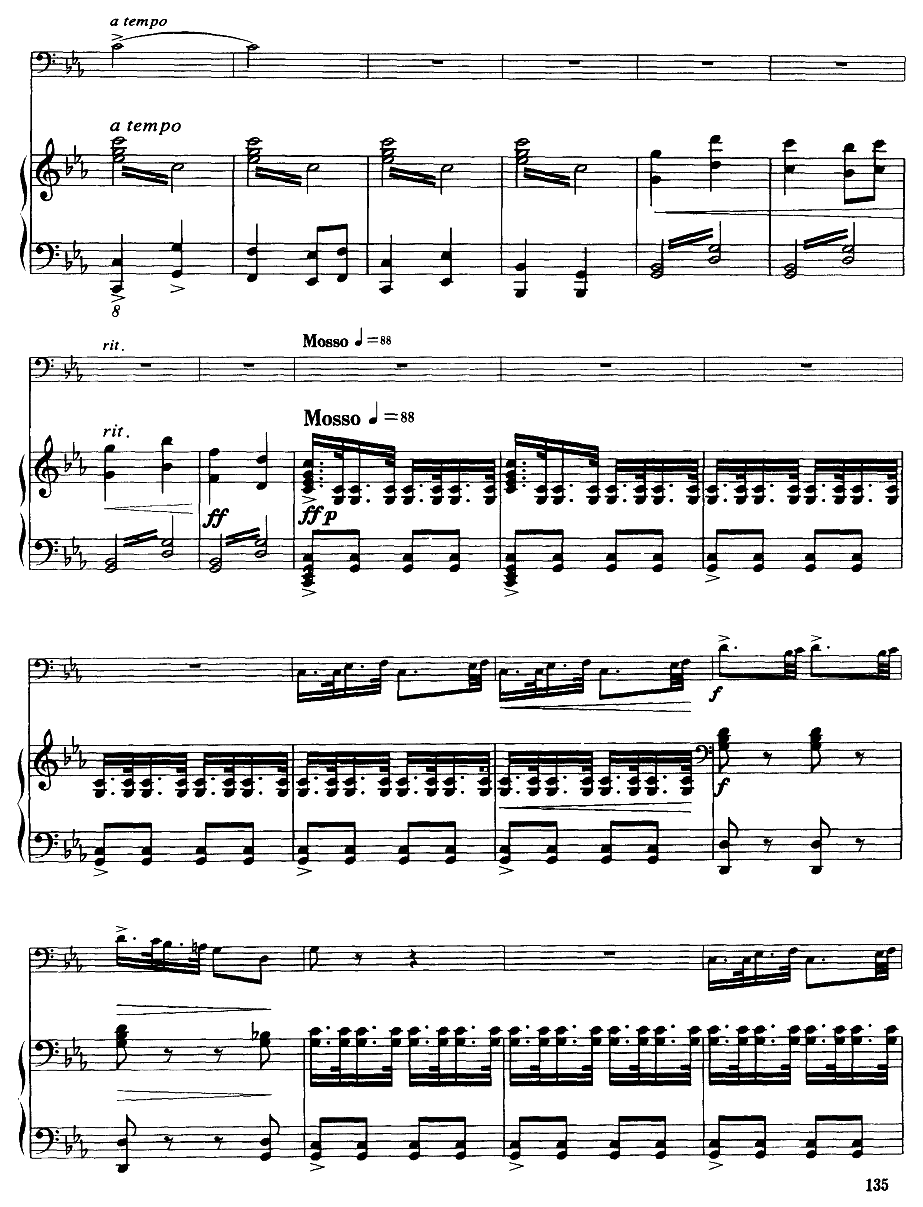 嘎达梅林主题幻想曲(经典长号曲)萨克斯曲谱(图5)