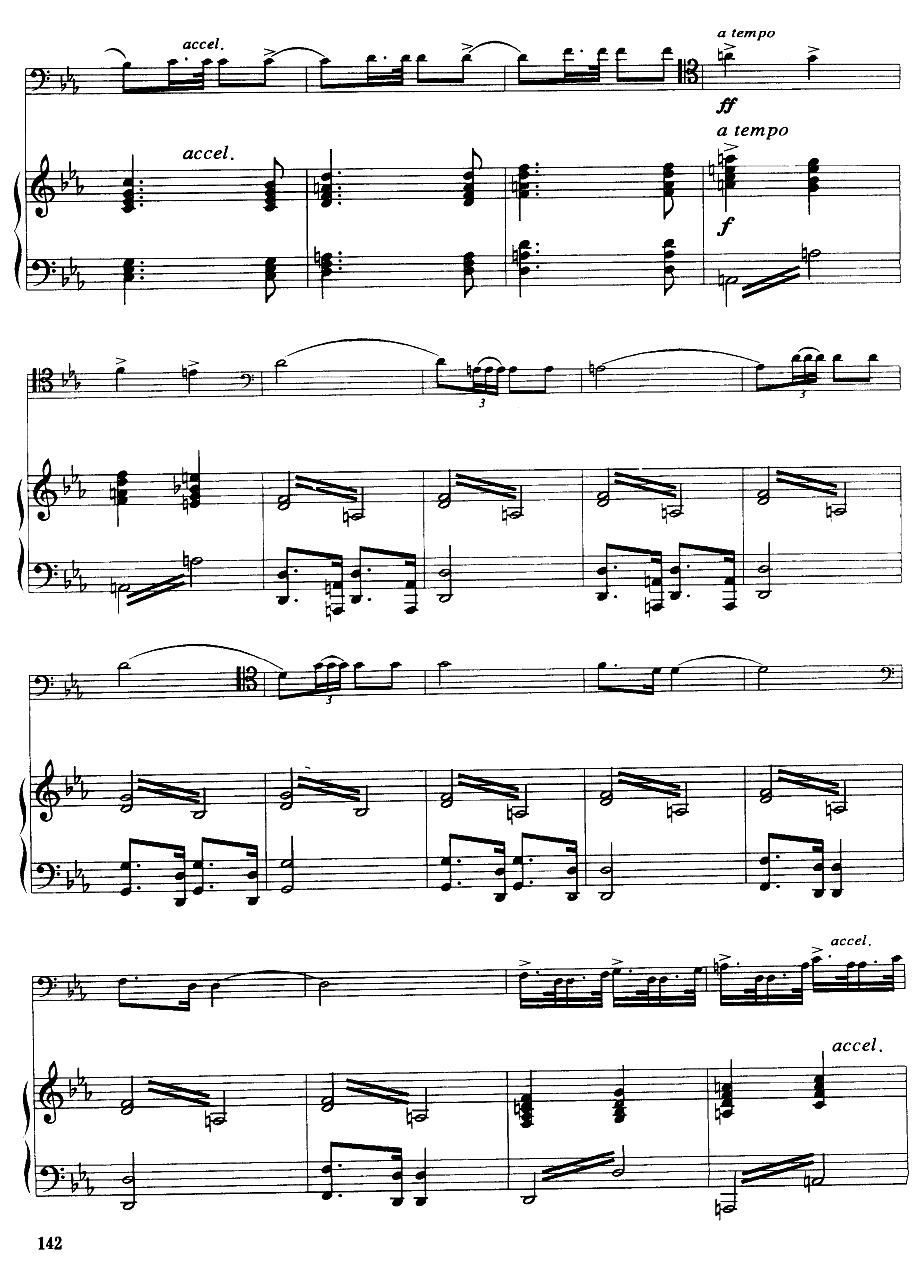 嘎达梅林主题幻想曲(经典长号曲)萨克斯曲谱(图12)