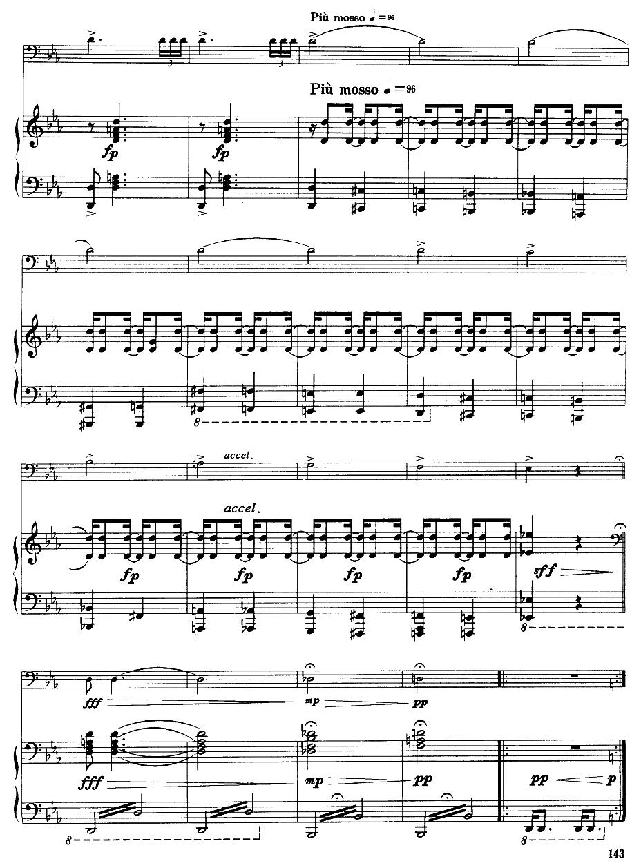 嘎达梅林主题幻想曲(经典长号曲)萨克斯曲谱(图13)