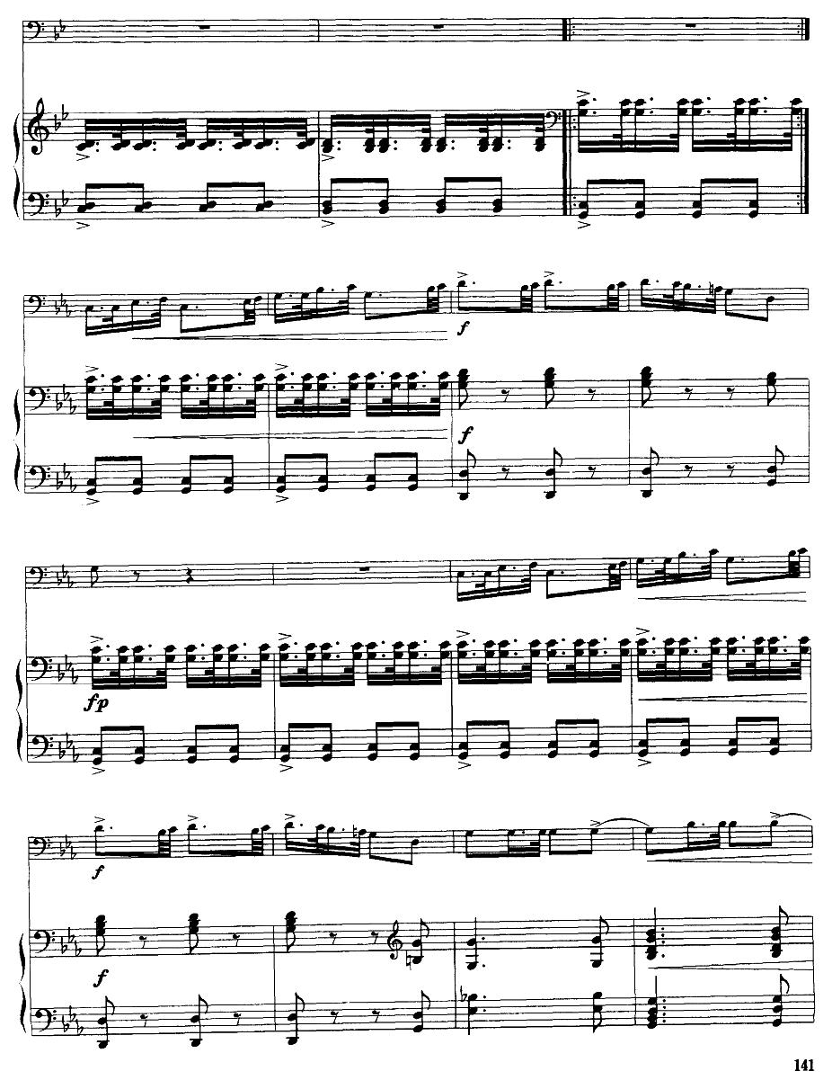 嘎达梅林主题幻想曲(经典长号曲)萨克斯曲谱(图11)