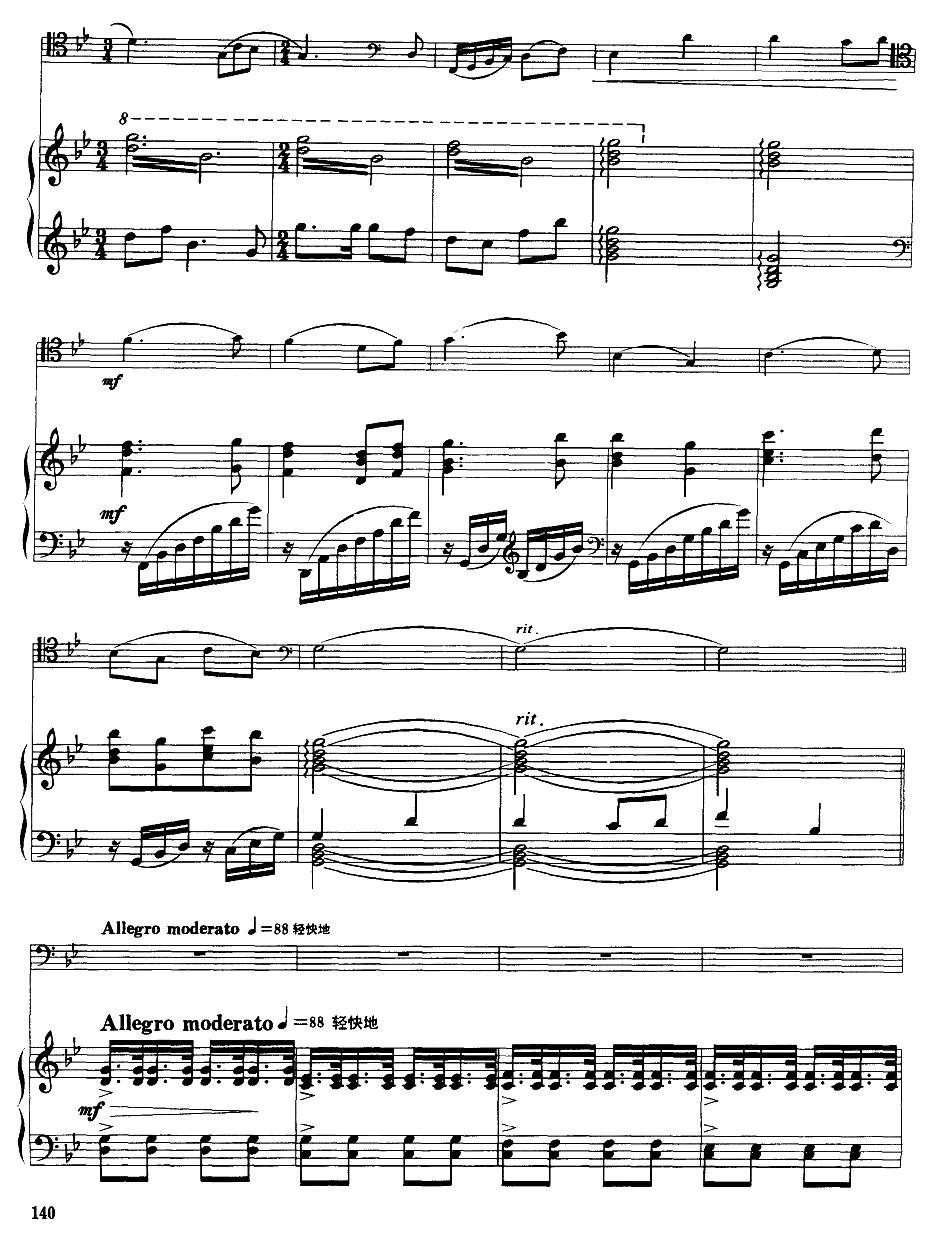 嘎达梅林主题幻想曲(经典长号曲)萨克斯曲谱(图10)