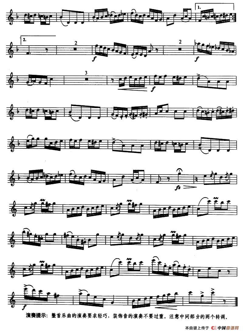伯勒(波尔卡)萨克斯曲谱(图2)-芭伯勒 波尔卡