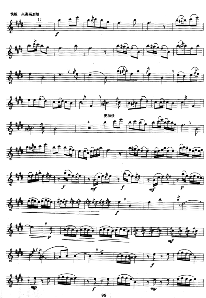 :豫北叙事曲2萨克斯曲谱(图1)-豫北叙事曲2