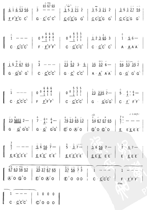 彩云追月(简谱)手风琴曲谱(图2)