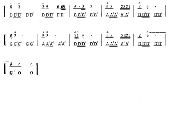 下载:康定情歌手风琴曲谱(图2)-康定情歌