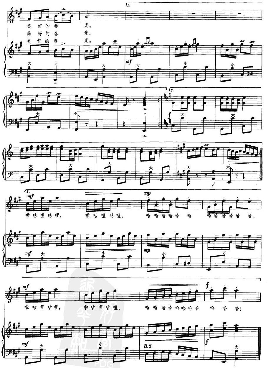 下载:林中的小鸟在歌唱手风琴曲谱(图2)