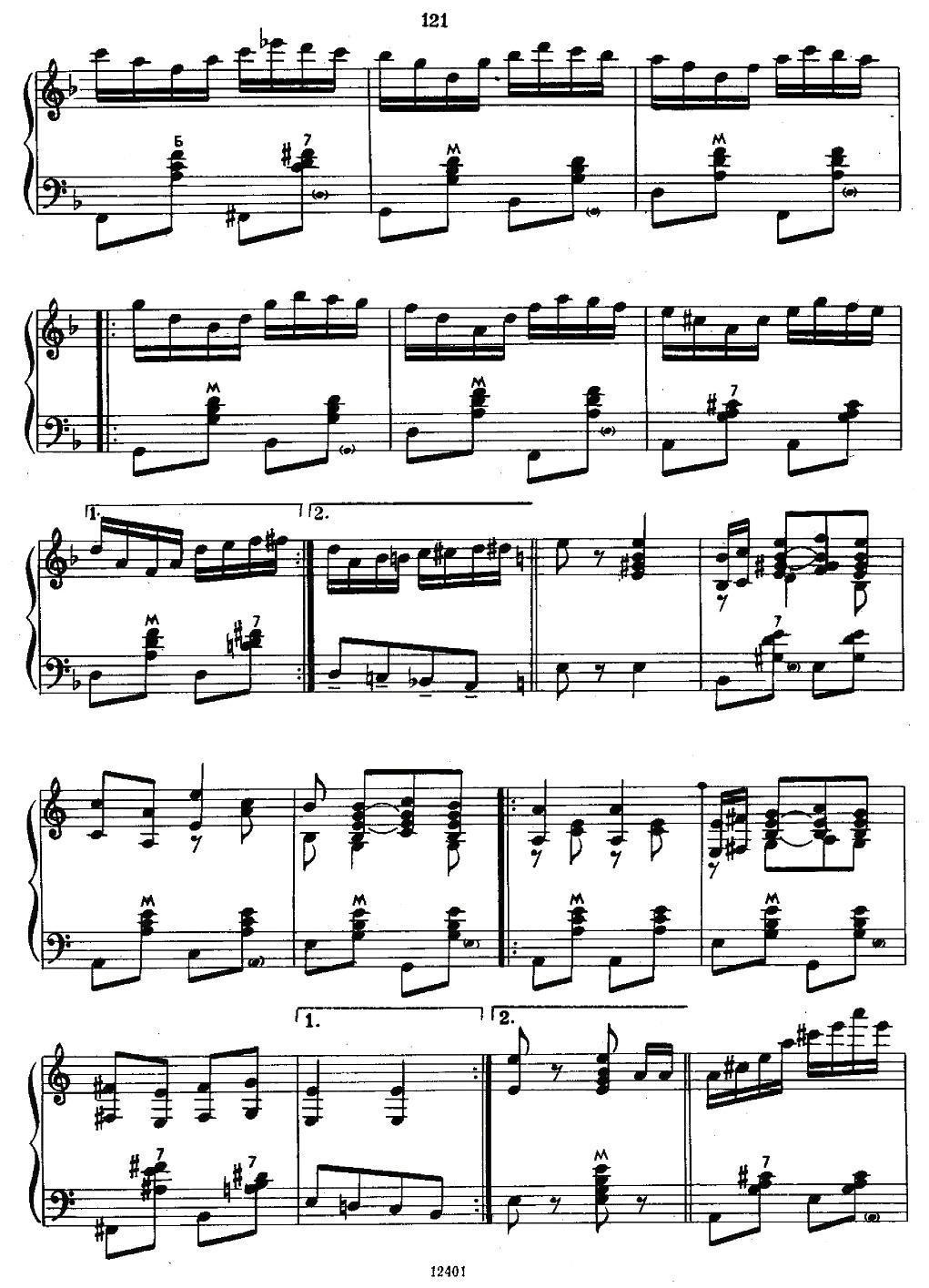小苹果变奏曲手风琴曲谱(图5)