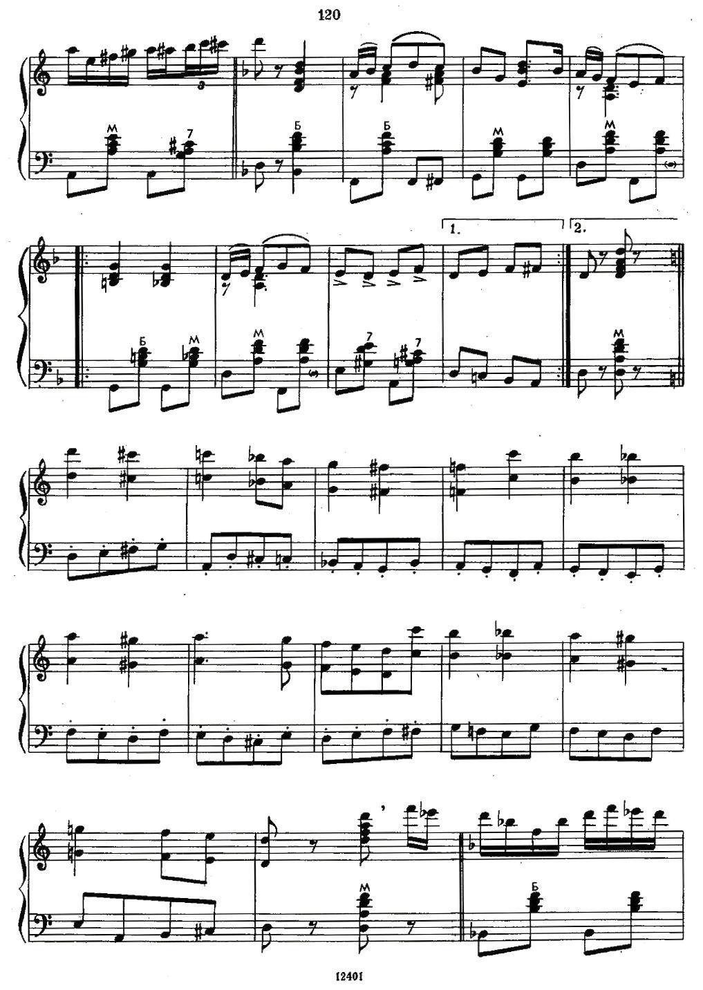 小苹果变奏曲手风琴曲谱(图4)