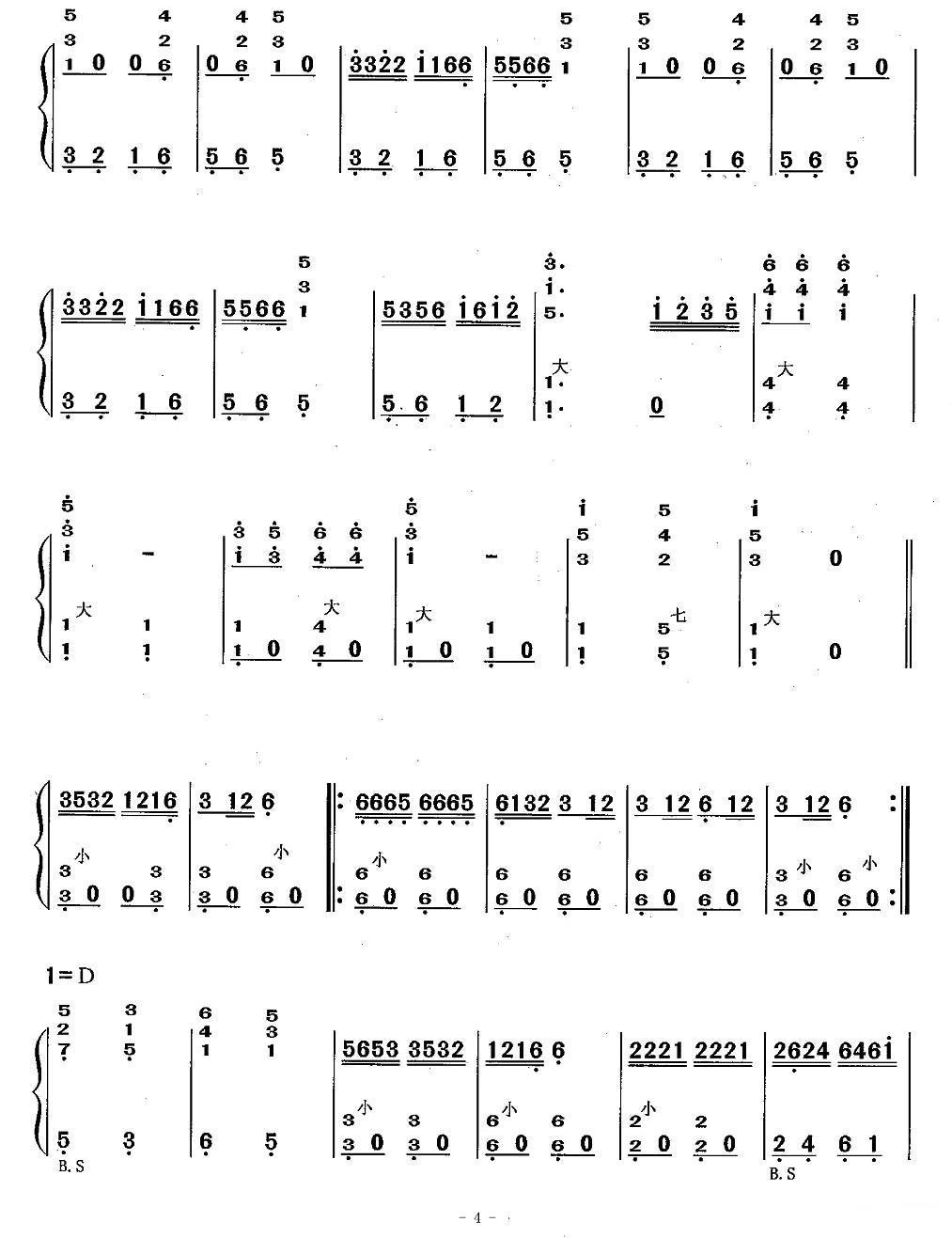 洗衣歌(线谱+简谱)手风琴曲谱(图9)