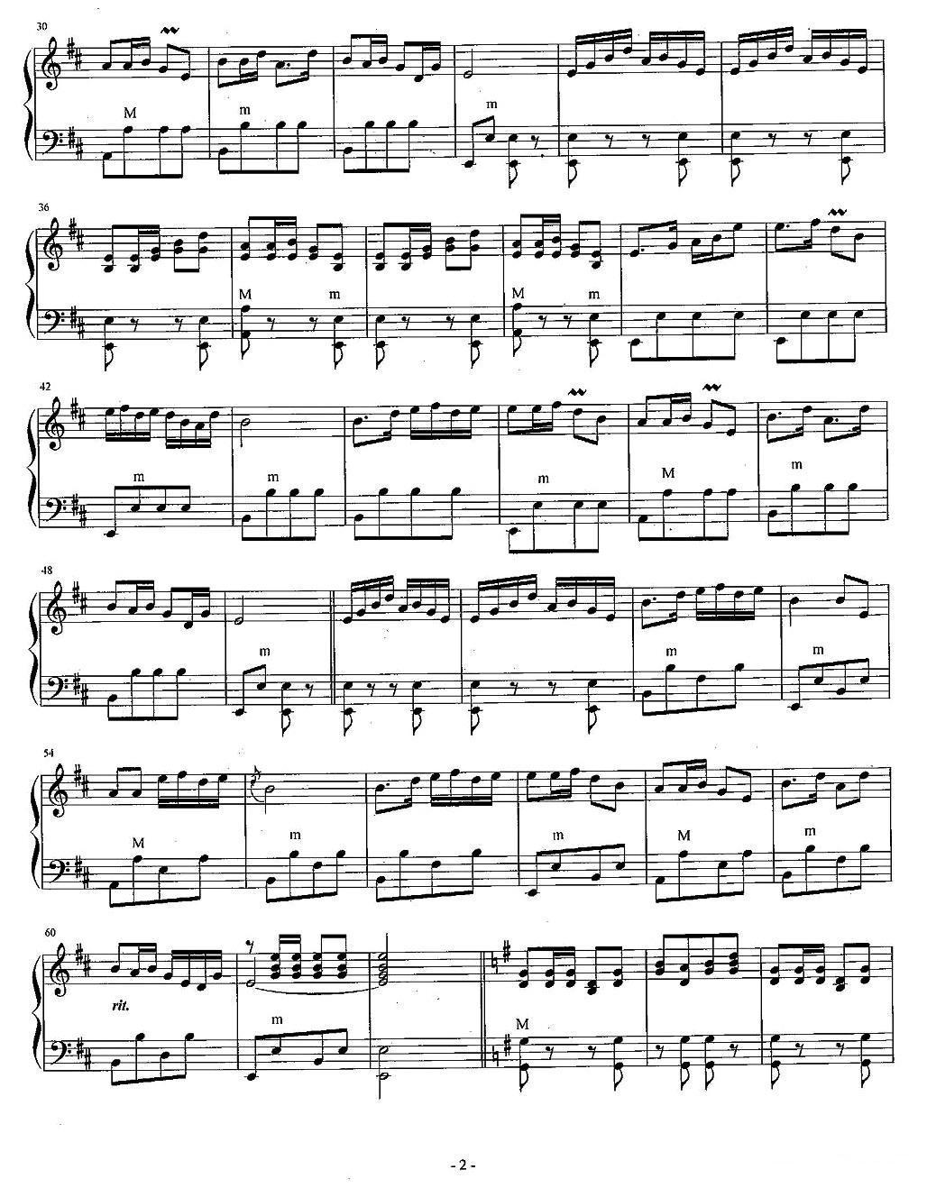 洗衣歌(线谱+简谱)手风琴曲谱(图2)