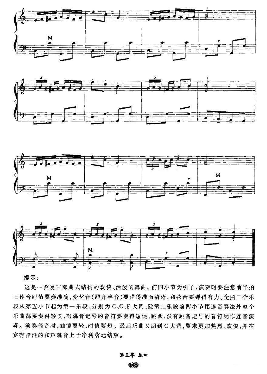 微笑波尔卡手风琴曲谱(图4)