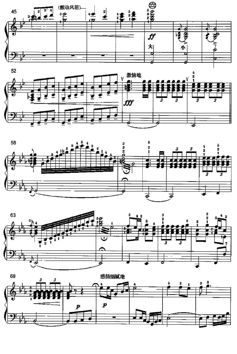 映山红手风琴曲谱(图3)