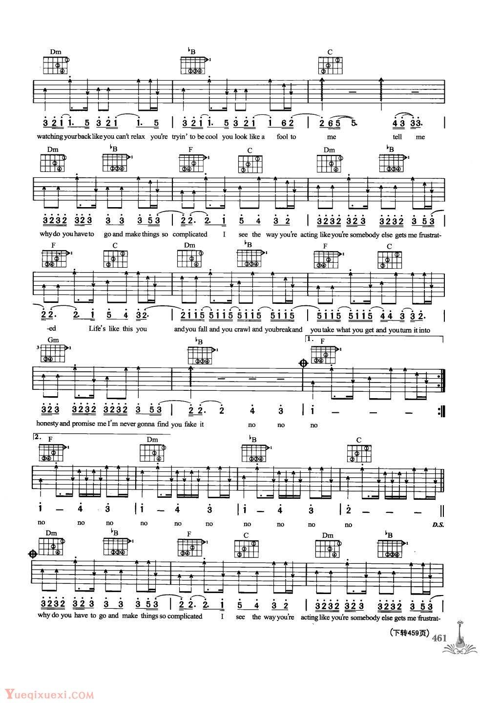 吉他弹唱222首超级流行歌曲谱:Complicated(艾薇儿)