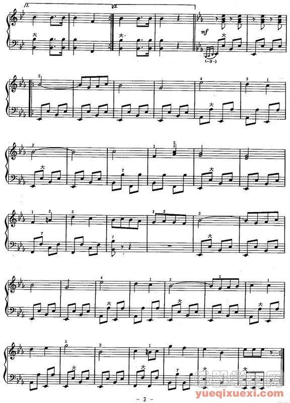 手风琴进行曲